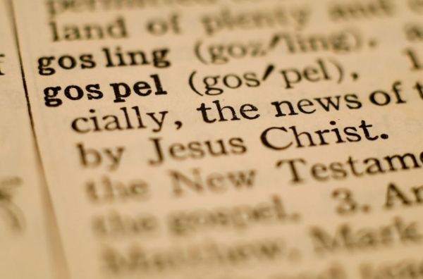 Worship on the Sixteenth Sunday after Pentecost:  Sunday, September 12th, 2021